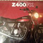 CATALOG:懐かしのバイクカタログ達