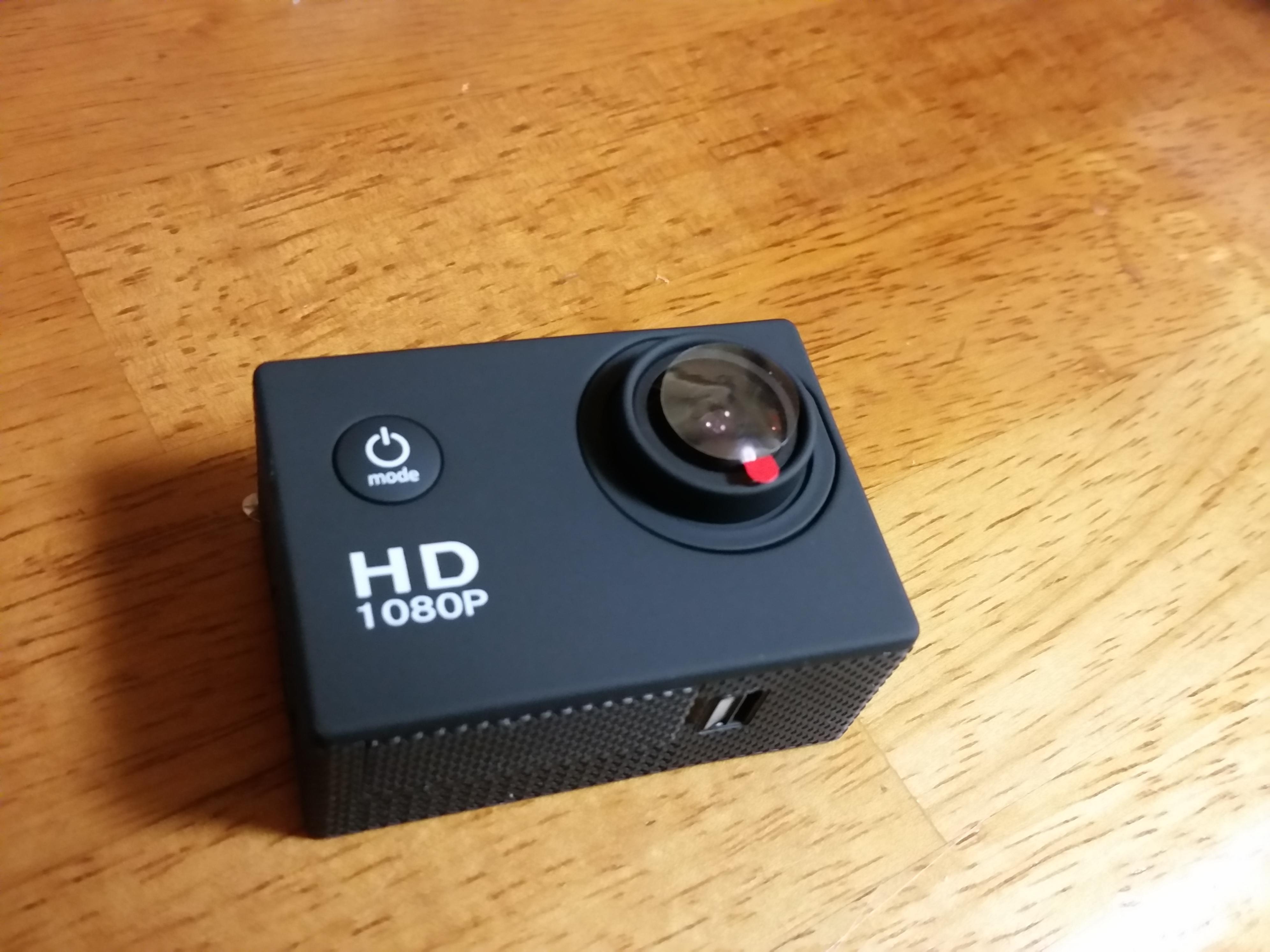 今日のぽちり:お手頃アクションカメラ購入