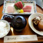 マグロを食べに神奈川の三崎まで