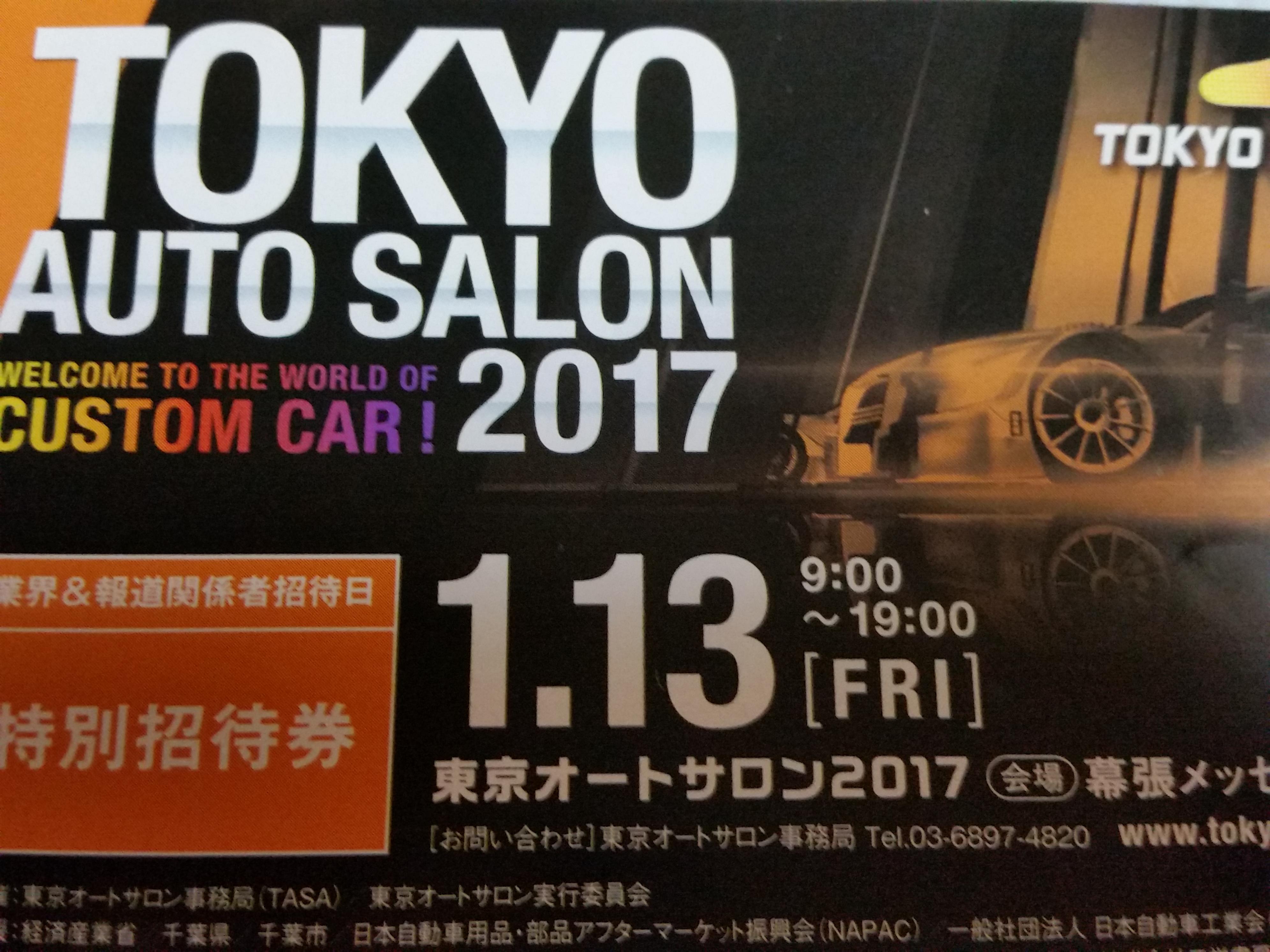 Tokyo Auto Salon 2017:東京オートサロン 今日のタイヤは4本です