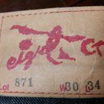 育成中:Eight-Gジーンズ  型番871  1年経過