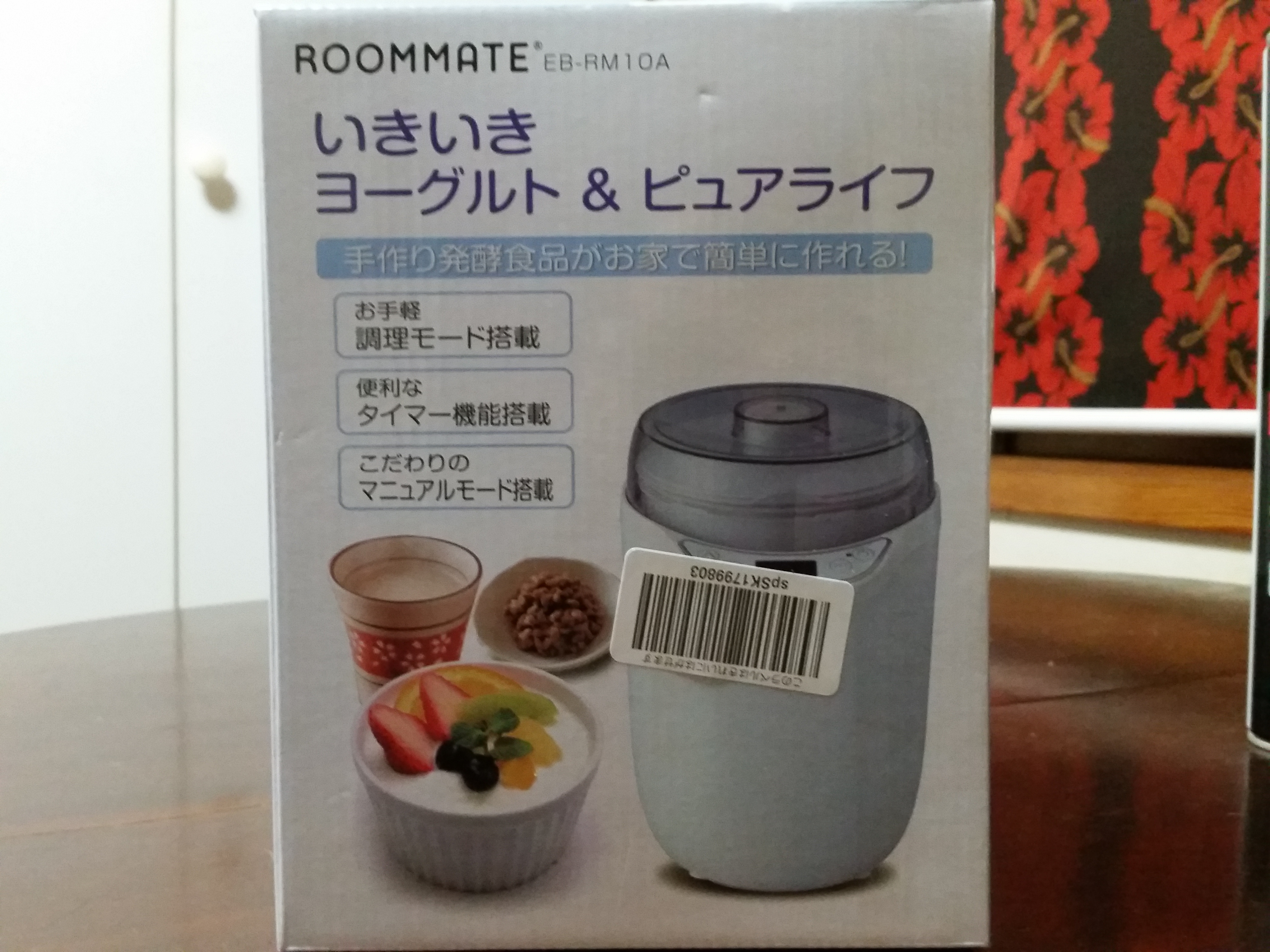 ROOMMATE:いきいきヨーグルト&ピュアライフ