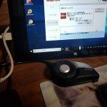 インカム:SENA20S ファームウェア v2.0 更新