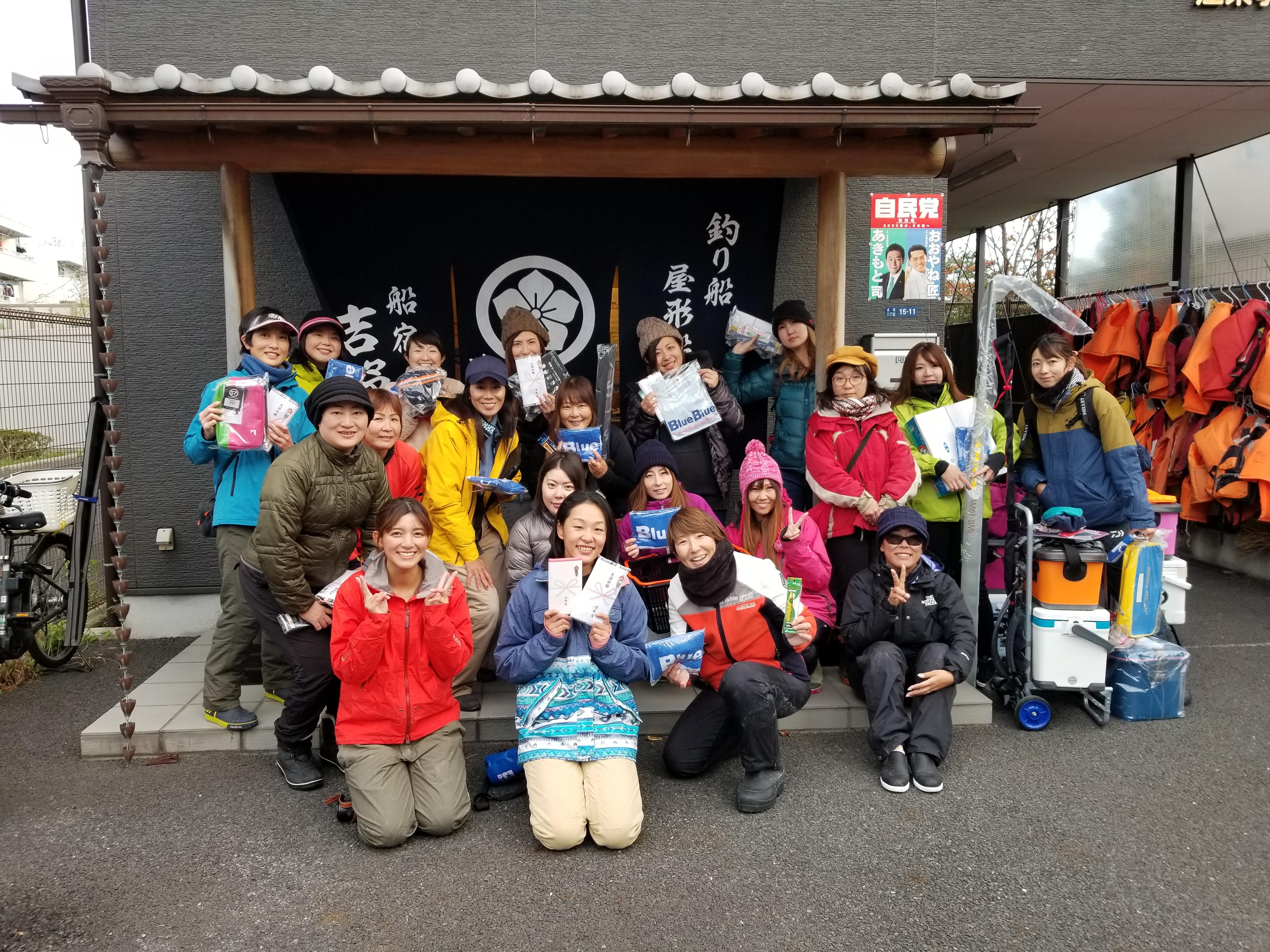 太刀魚:深川吉野屋第2回タチウオ女王決定戦参戦!