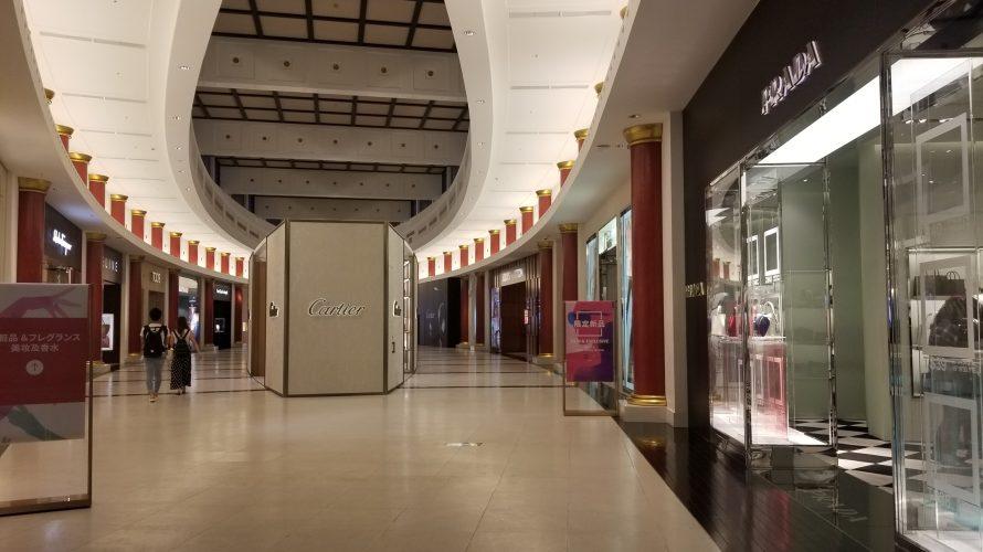 国内旅行で免税ショッピングのできる  Tギャラリア沖縄