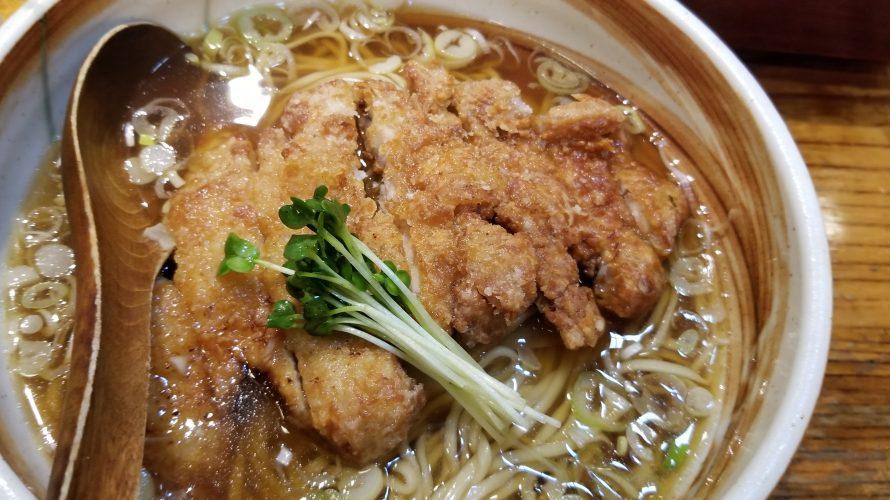 排骨麺シリーズ第1弾 西新宿 つるっ・しこっ麺の美味しい新高楊のぱいくーめん