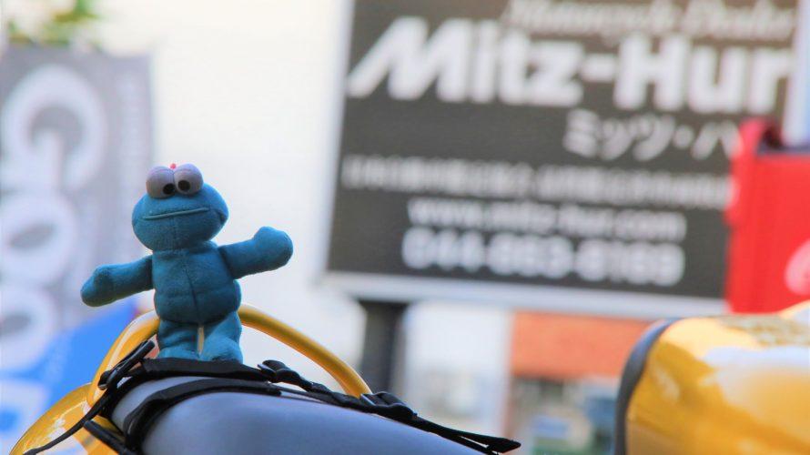 SS900 Mitz-Hurで錆びた燃料タンクの補修をしました!