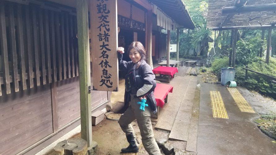 街道物語 東海道をゆく 往時の旅人の苦労を偲ぶ箱根甘酒茶屋と資料館