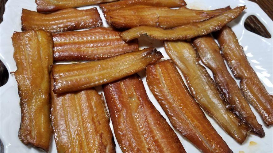 お魚でも何でも燻せば香り高く美味しくなる 不思議な調理法は燻製!